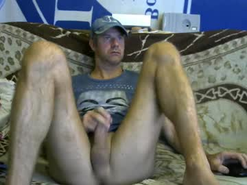[11-07-20] showmen500 record private show from Chaturbate.com