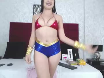 [25-06-19] koree_ever record blowjob show from Chaturbate.com
