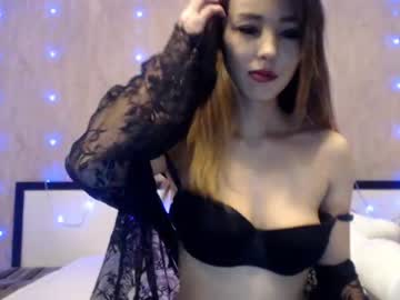 [15-01-21] leila_kwon chaturbate public webcam video