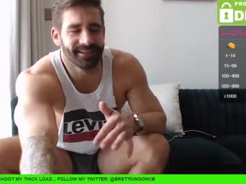 [22-02-20] brettkingoncam video with toys