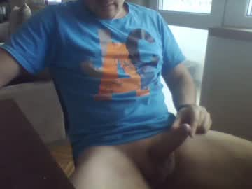 [03-12-20] lovetosharecock public show from Chaturbate