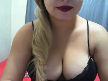 [07-06-20] brunasaucy chaturbate public webcam