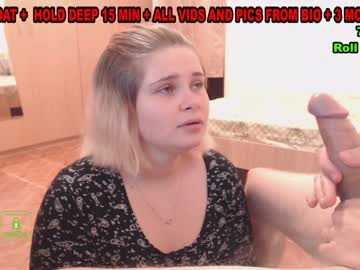 [17-07-19] anne_joey private show from Chaturbate.com
