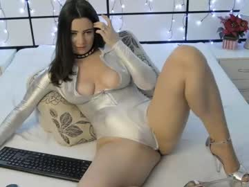 [13-08-19] ariaintense record private XXX show from Chaturbate.com