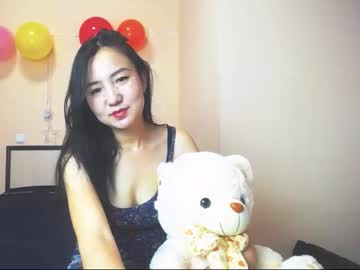 [30-03-19] meihanai record private sex video from Chaturbate.com
