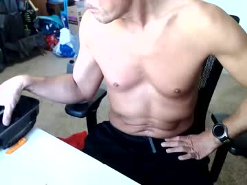 [22-04-21] watchmeseduceme record premium show video from Chaturbate.com