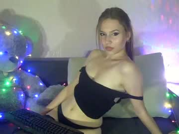 [12-07-20] _lanagrande_ chaturbate blowjob video