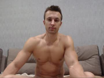 [12-07-19] prince_d1ck record webcam show from Chaturbate