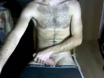 08-12-18 | cockmans11221 record show with toys from Chaturbate