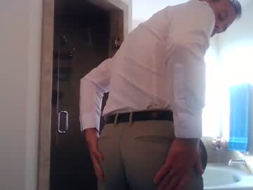 [02-11-19] horny_exec record private show from Chaturbate.com