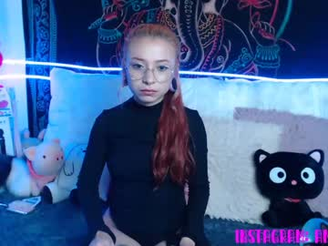 [03-06-20] amourt_1999 private from Chaturbate.com