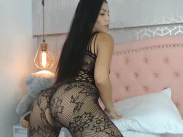 [24-02-21] kylie__fox record blowjob video from Chaturbate.com