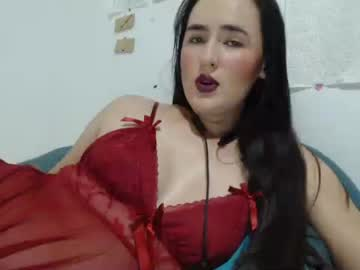 [23-07-20] miileena private show from Chaturbate