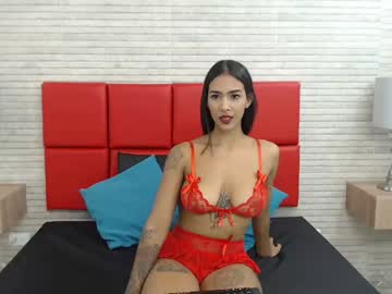 15-01-19 | moliluna video with toys from Chaturbate.com