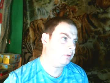 [22-02-20] tonytiger1210 private show from Chaturbate.com