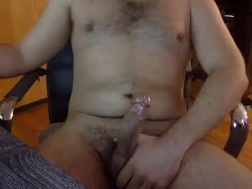[15-06-19] chicagocub87 record video with dildo from Chaturbate