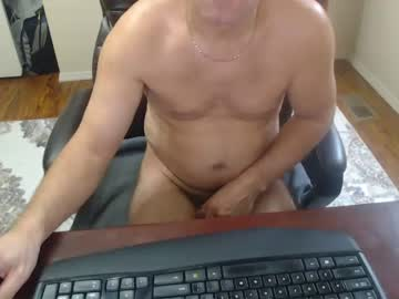 [05-04-20] coolsrac record private XXX video
