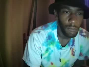 [27-07-21] makeucummyway record cam show from Chaturbate.com