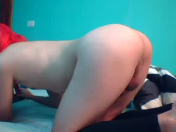 [07-06-20] twerqueen69 private XXX show