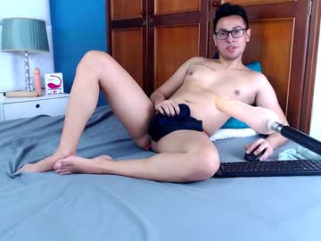 [22-08-19] brjose22 record show with toys from Chaturbate.com