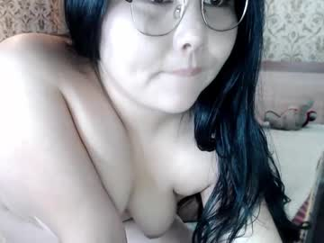[27-04-21] amandaanal1 record private show from Chaturbate