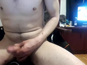 [28-02-20] danyboy199007 record cam show from Chaturbate.com