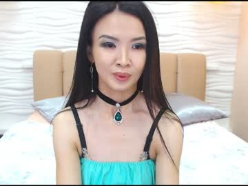 [26-06-19] aminaarai video with toys from Chaturbate