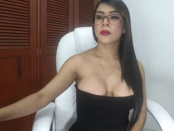 [14-08-20] lilo_andstich record video with dildo from Chaturbate