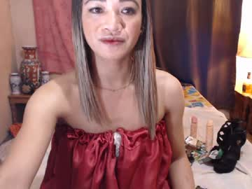 [27-02-20] smokeprincess chaturbate public show