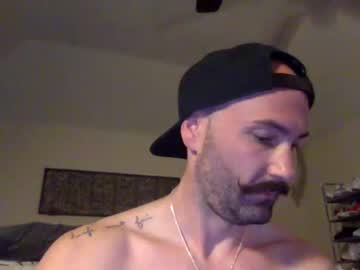 [10-05-21] ryans0126 record video with dildo from Chaturbate.com