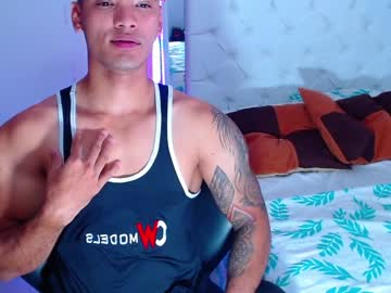 [07-05-21] bryan_boy_ chaturbate private record