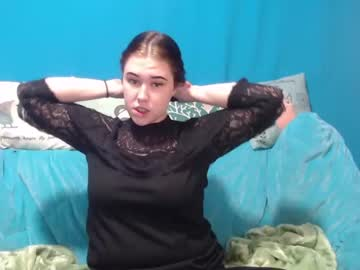 [16-06-21] ops_sweety chaturbate public record