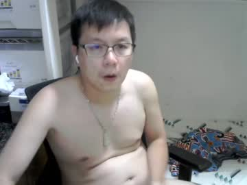 [07-05-21] ming1163 chaturbate public webcam video