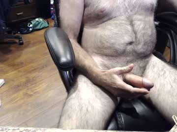 [13-07-20] greenguy69 record private show