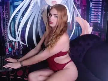 [24-01-21] paulina_dolls chaturbate premium show video
