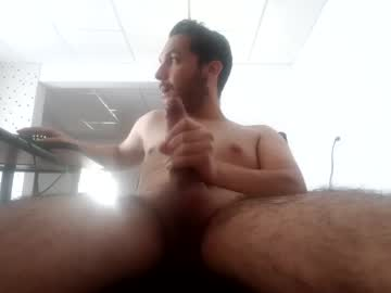 [29-03-20] insideoffire public show from Chaturbate.com