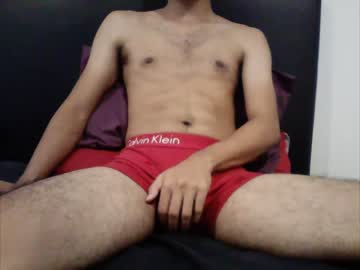 [24-02-20] cambo32 record video from Chaturbate