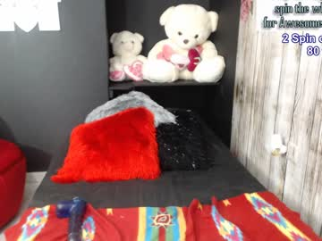 [22-07-19] nataly_cute_ record video with toys from Chaturbate