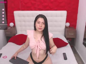 [24-01-21] ary_tyler1 chaturbate toying