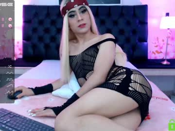 [15-01-21] brooke_lynn1 chaturbate video