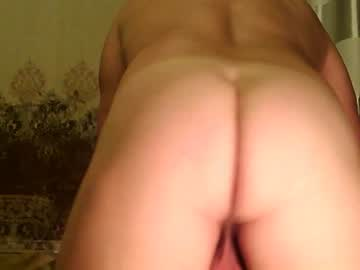 [26-10-20] dosmas public webcam video from Chaturbate