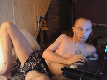 [16-05-21] pyrowuffy video with toys from Chaturbate.com