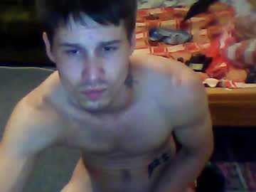 [07-08-19] larry009 show with toys from Chaturbate
