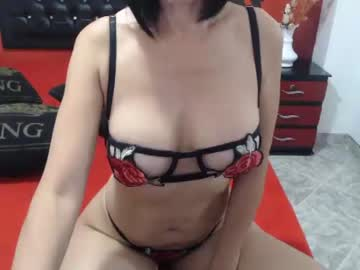 [27-01-20] dulce_hott record show with toys from Chaturbate