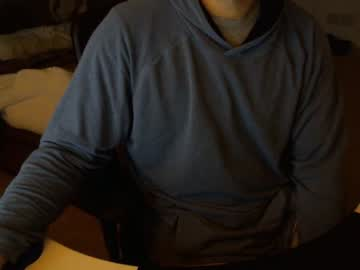 [23-03-20] soccer_guy88 record private show video