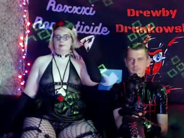 [27-10-20] drewbyandroxxxi chaturbate video with dildo