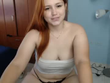 [02-02-20] lulu_sexxxy chaturbate video with toys