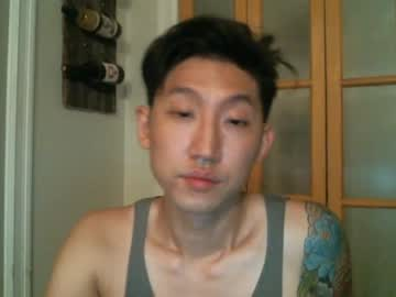 [05-07-20] kato_cam private from Chaturbate