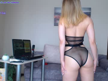 [27-07-19] __your_dream__ webcam video from Chaturbate