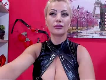 [09-07-20] demisweets record webcam show